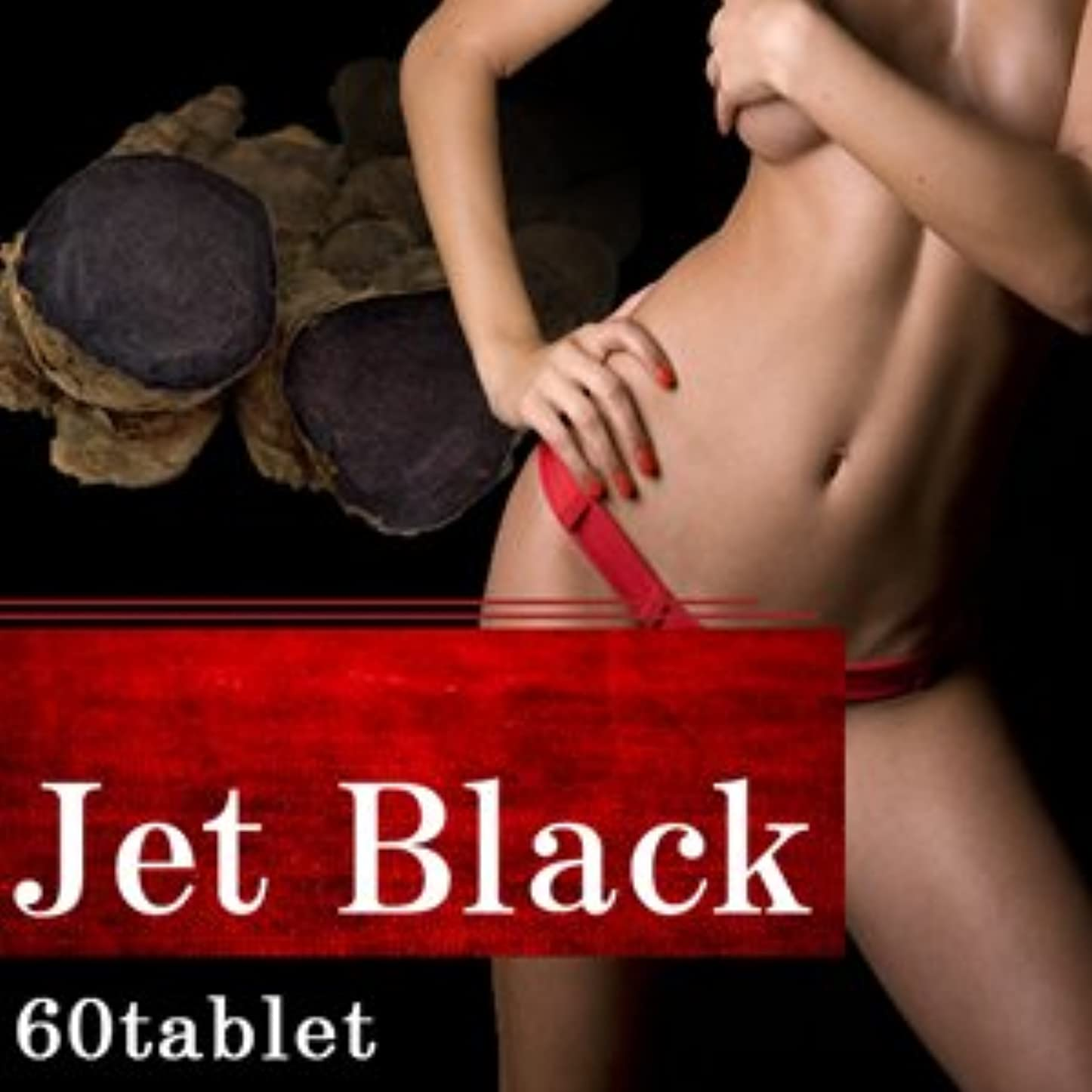 殺します南西日付Jet Black(ジェットブラック)