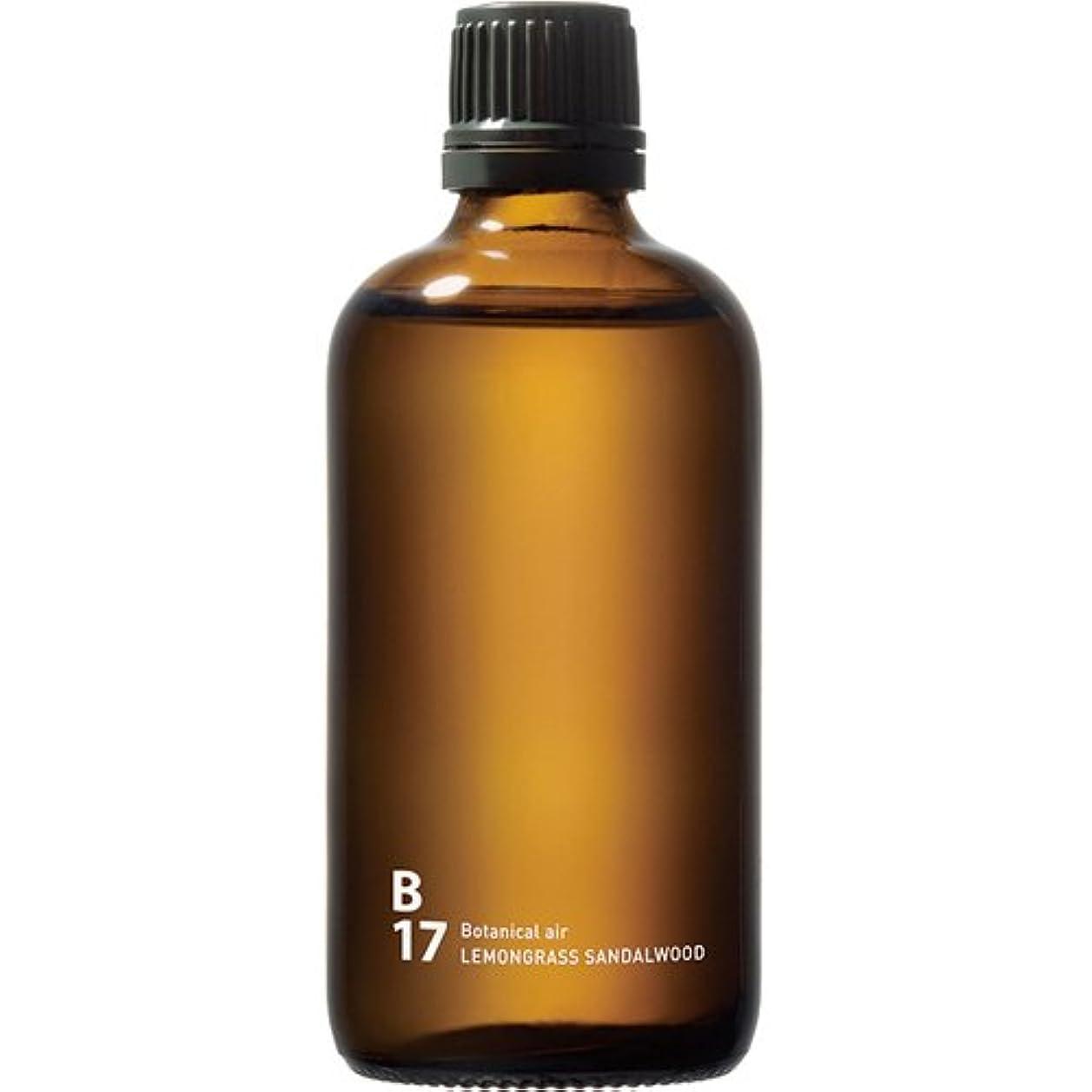 絶対の抜本的なコメンテーターB17 LEMONGRASS SANDALWOOD piezo aroma oil 100ml
