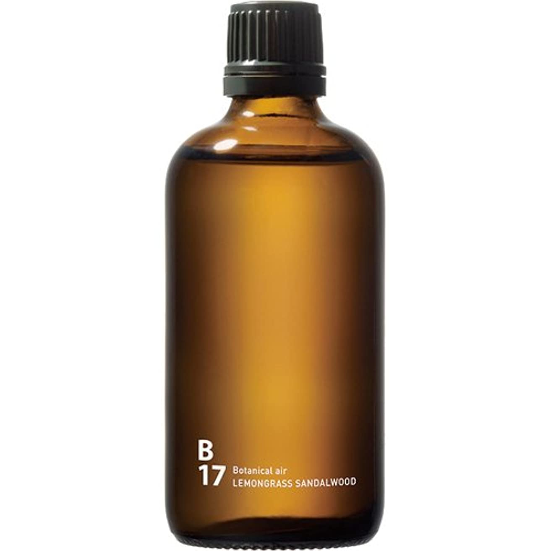 宇宙船人種解決B17 LEMONGRASS SANDALWOOD piezo aroma oil 100ml