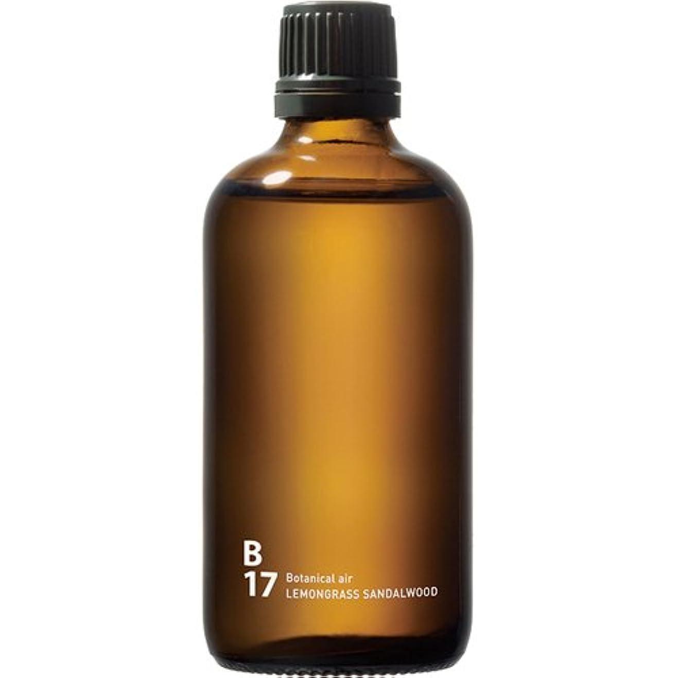 セーブ子音フレームワークB17 LEMONGRASS SANDALWOOD piezo aroma oil 100ml