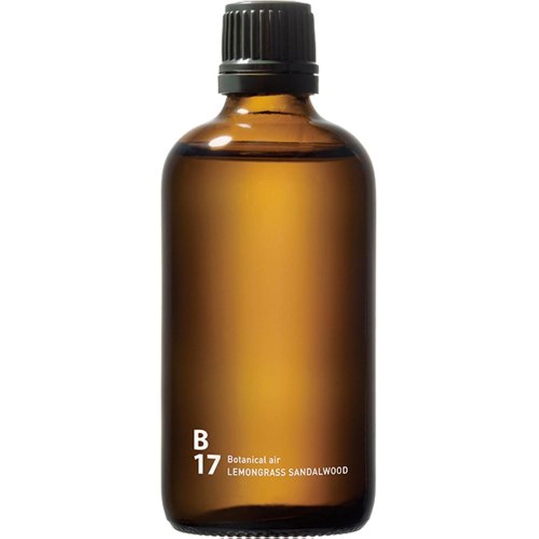 経験的ウェイトレス許容できるB17 LEMONGRASS SANDALWOOD piezo aroma oil 100ml