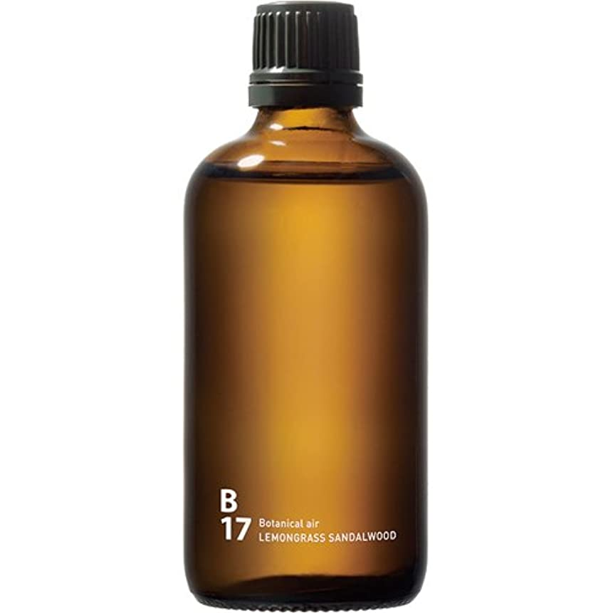 そっと汚れる海B17 LEMONGRASS SANDALWOOD piezo aroma oil 100ml