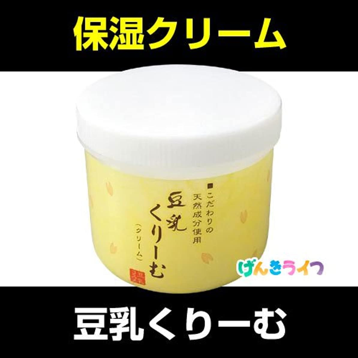 ハンディアルプス開拓者吉野ふじや謹製 とうにゅうくりーむ(豆乳クリーム)【3個】