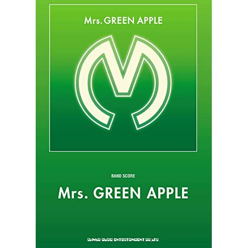 バンド・スコア Mrs. GREEN APPLE「Mrs. GREEN APPLE」 (BAND SCORE)