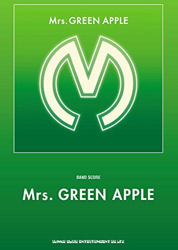 バンド・スコア Mrs. GREEN APPLE「Mrs. ...