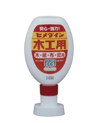 セメダイン 木工用接着剤 ポリ容器 50ml CA-224