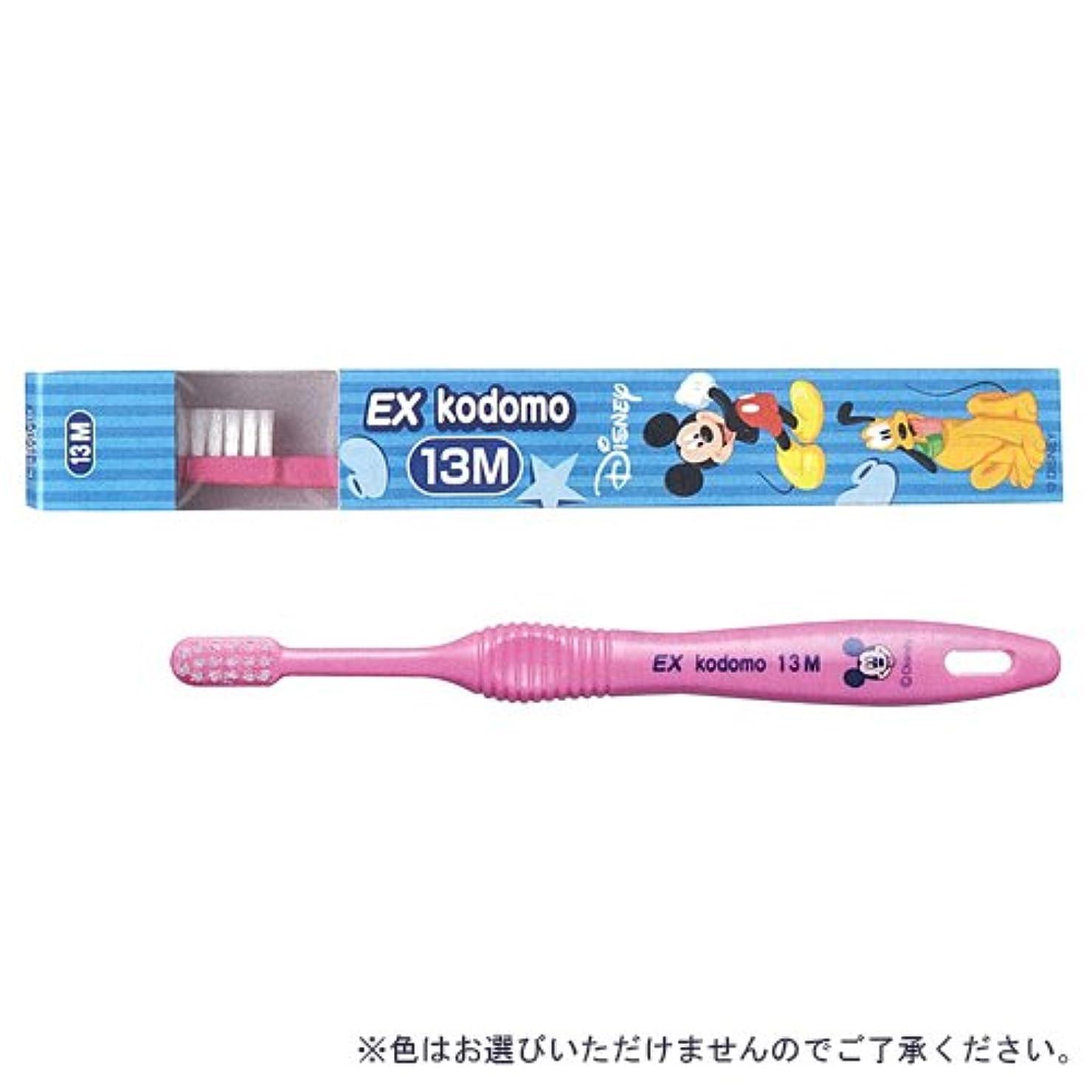 ライオン DENT.(デント) EXコドモディズニー 13M