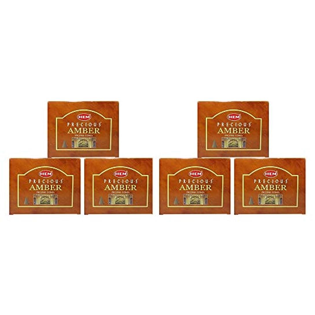 シュート変化晴れHEM プレシャス アンバー お香箱 6個パック 各コーン10個入り インドで手作業で巻かれた新鮮でピュアで長持ちする香り リラクゼーション 不安 ストレス解消 落ち着き 空気の新鮮さ