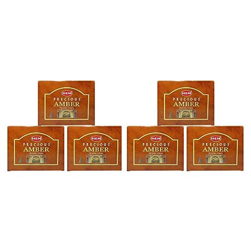 ブルジョン解く鋼HEM プレシャス アンバー お香箱 6個パック 各コーン10個入り インドで手作業で巻かれた新鮮でピュアで長持ちする香り リラクゼーション 不安 ストレス解消 落ち着き 空気の新鮮さ