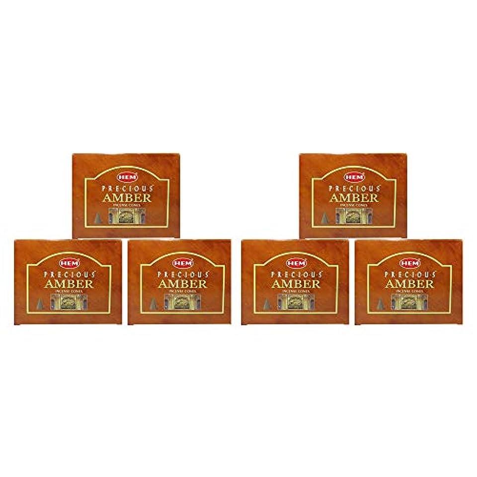 逃れる誕生日牛肉HEM プレシャス アンバー お香箱 6個パック 各コーン10個入り インドで手作業で巻かれた新鮮でピュアで長持ちする香り リラクゼーション 不安 ストレス解消 落ち着き 空気の新鮮さ