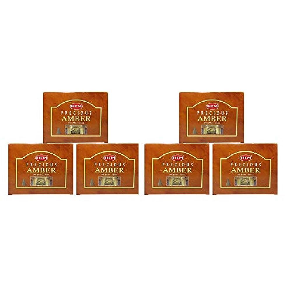 パズル骨折ジュースHEM プレシャス アンバー お香箱 6個パック 各コーン10個入り インドで手作業で巻かれた新鮮でピュアで長持ちする香り リラクゼーション 不安 ストレス解消 落ち着き 空気の新鮮さ