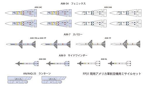 ファインモールド 1/72 現用アメリカ軍  航空機用ミサイル