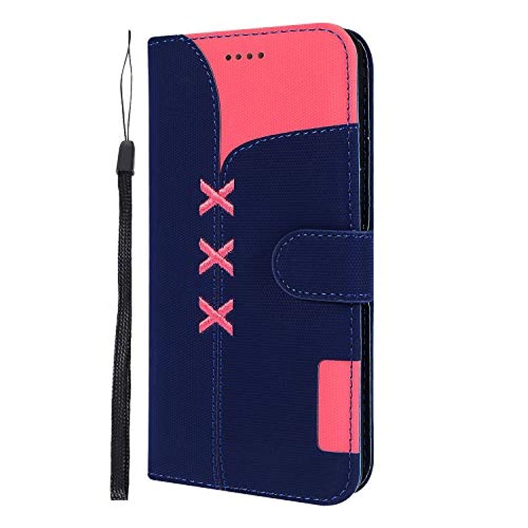 天の減らす冗長Lomogo Galaxy S8+ / docomo SC-03J / au SCV35 ケース 手帳型 耐衝撃 レザーケース 財布型 カードポケット スタンド機能 マグネット式 ギャラクシーS8プラス 手帳型ケース カバー 人気 - LOGHU040222 青