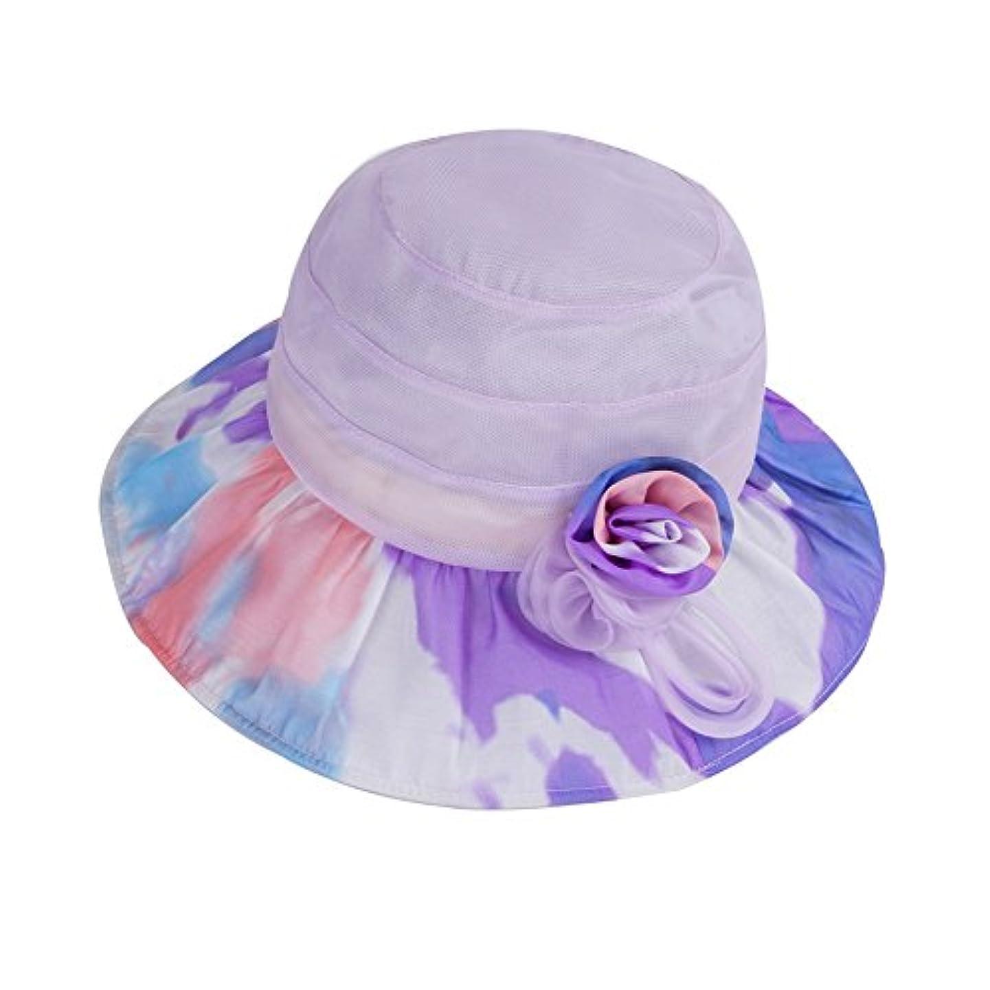 うるさい弾丸奨励しますsunhat女性の夏レジャー休暇日の帽子シルクの屋外日光の韓国語バージョン旅行のビーチ ( 色 : #2 )