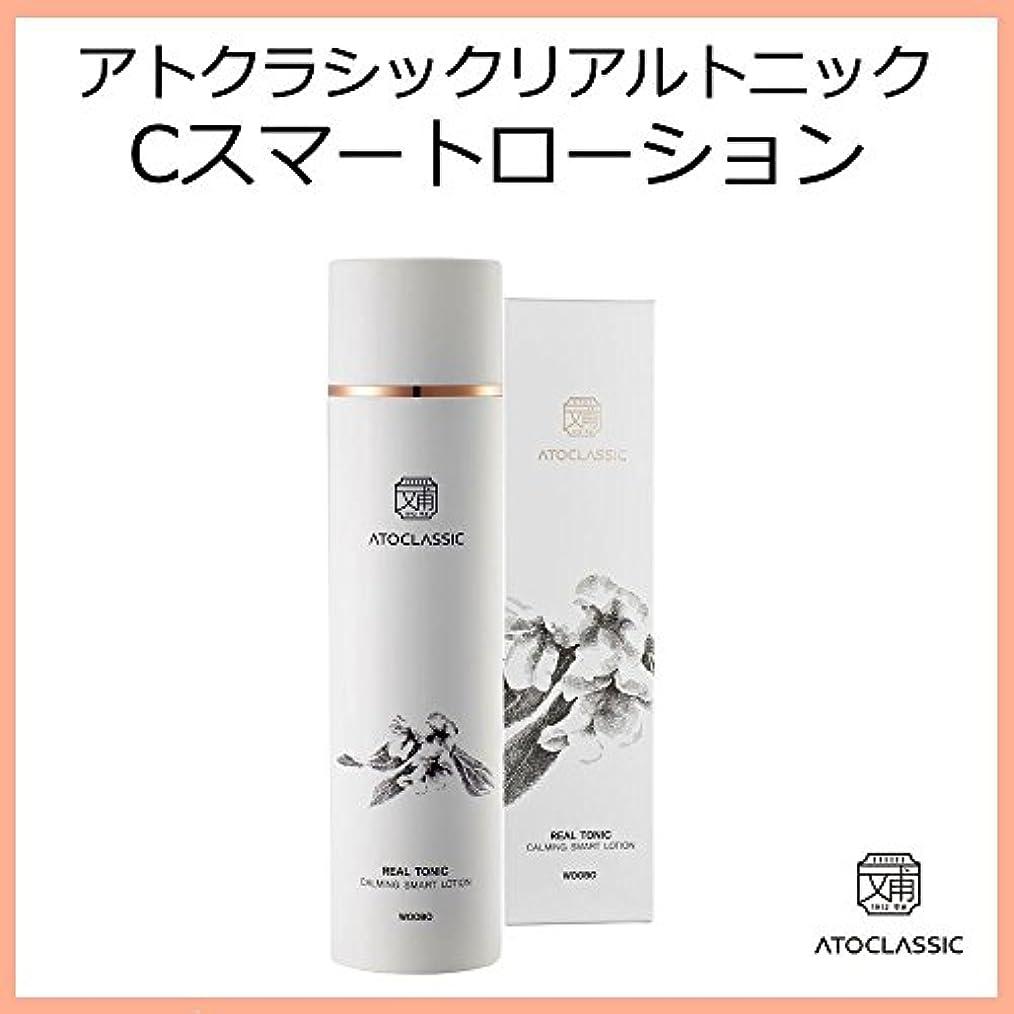おもてなしいとこ進捗韓国コスメ ATOCLASSIC アトクラシックリアルトニック Cスマートローション(Calming Smart Lotion) 200ml