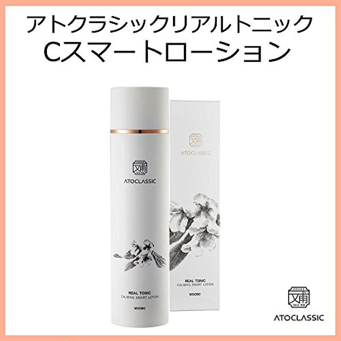 売上高保証責める韓国コスメ ATOCLASSIC アトクラシックリアルトニック Cスマートローション(Calming Smart Lotion) 200ml