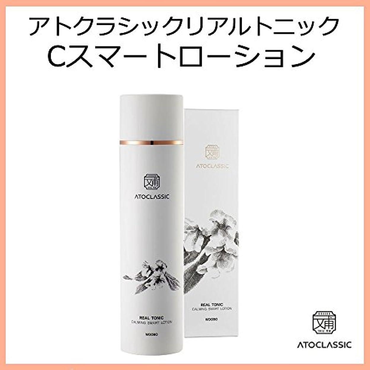 事ワックス弾性韓国コスメ ATOCLASSIC アトクラシックリアルトニック Cスマートローション(Calming Smart Lotion) 200ml