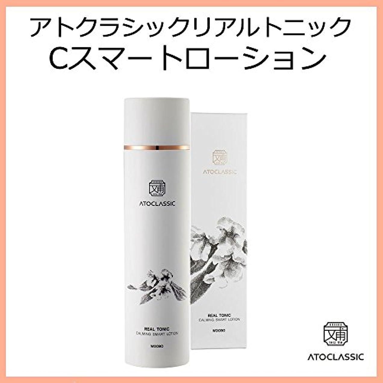 葉巻抜本的なアセ韓国コスメ ATOCLASSIC アトクラシックリアルトニック Cスマートローション(Calming Smart Lotion) 200ml