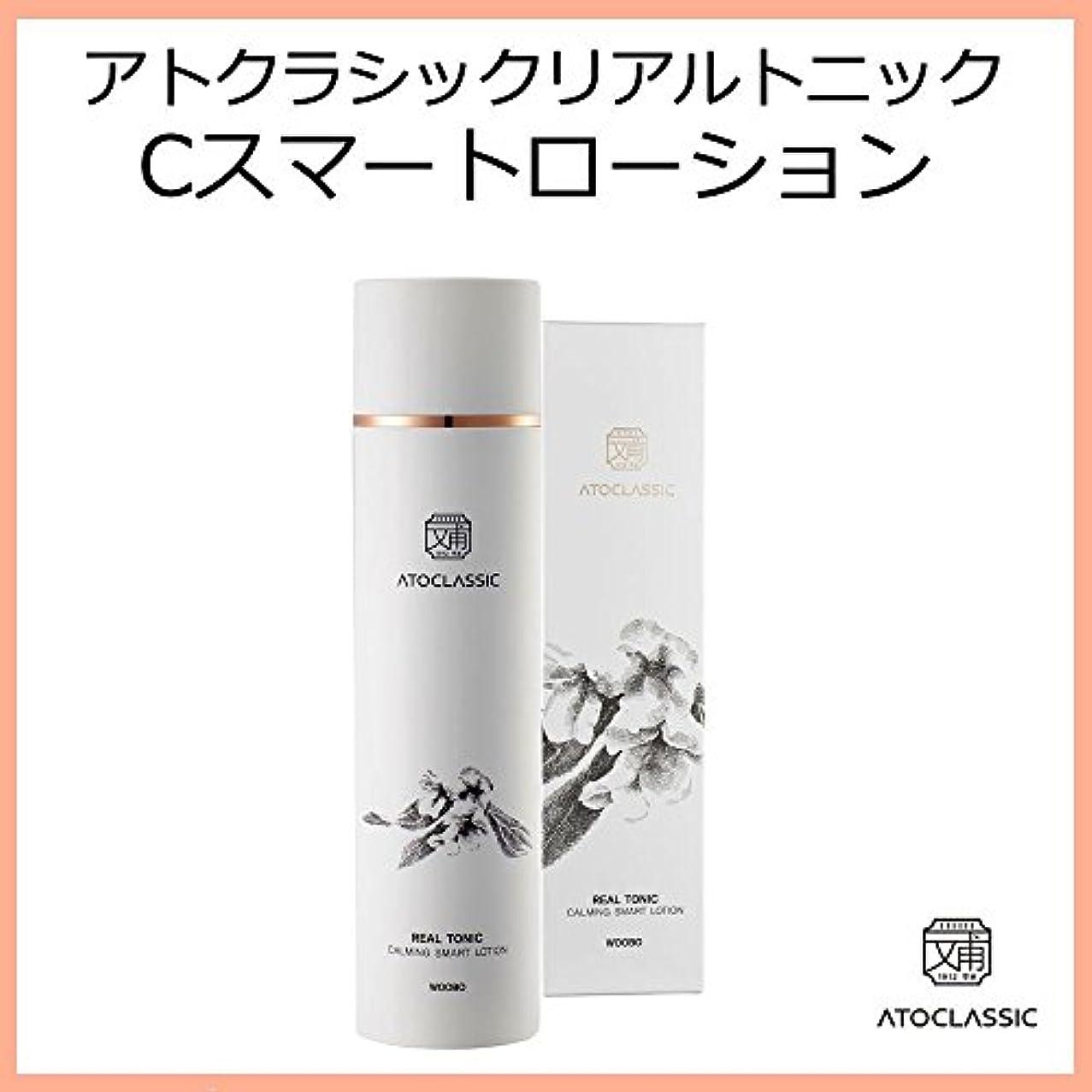 受粉者自信がある買う韓国コスメ ATOCLASSIC アトクラシックリアルトニック Cスマートローション(Calming Smart Lotion) 200ml