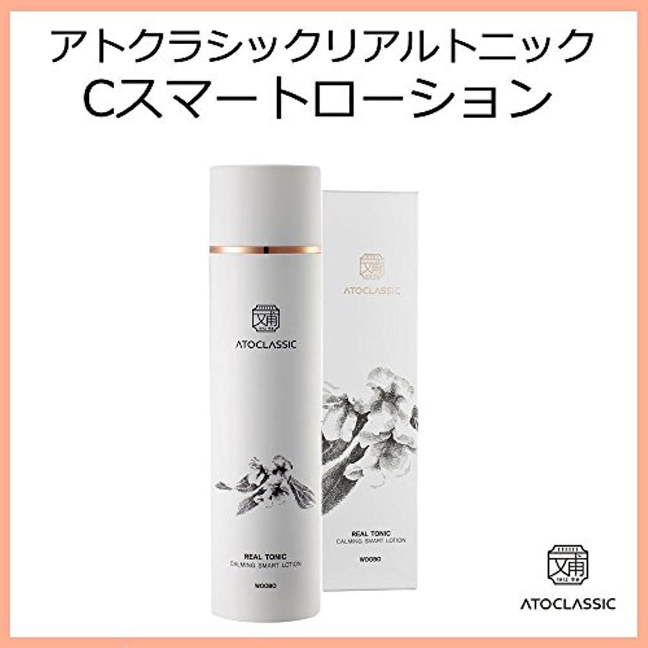 王族キリスト教確かな韓国コスメ ATOCLASSIC アトクラシックリアルトニック Cスマートローション(Calming Smart Lotion) 200ml