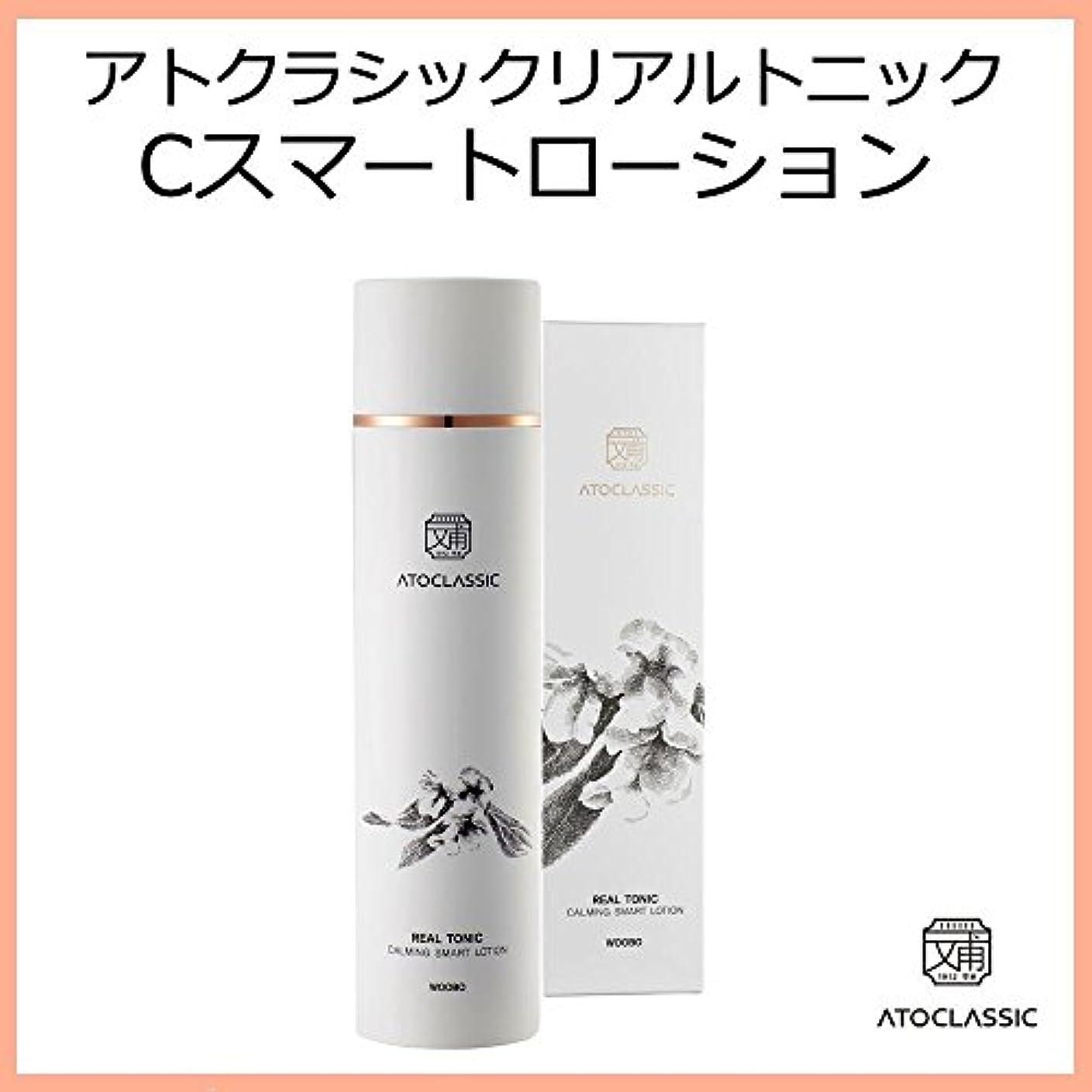 処理する含むリーフレット韓国コスメ ATOCLASSIC アトクラシックリアルトニック Cスマートローション(Calming Smart Lotion) 200ml