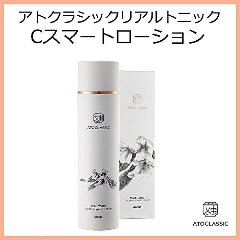 韓国コスメ ATOCLASSIC アトクラシックリアルトニック Cスマートローション(Calming Smart Lotion) 200ml