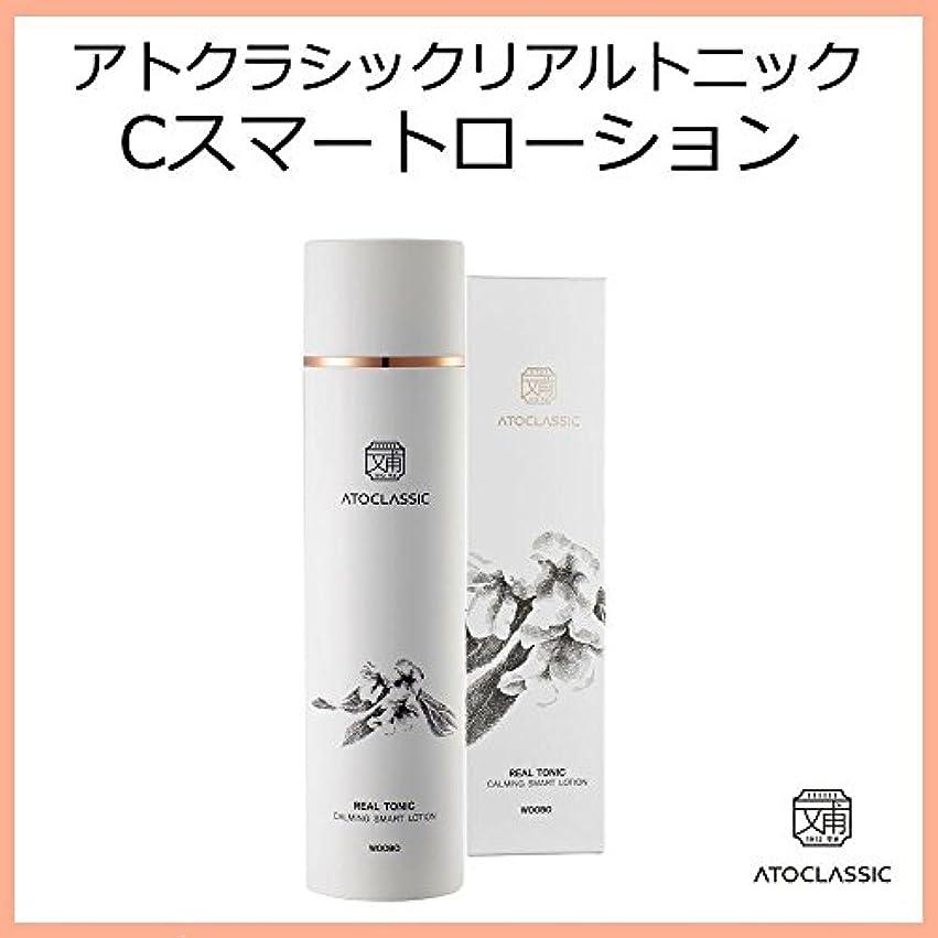 導入するペグ排泄物韓国コスメ ATOCLASSIC アトクラシックリアルトニック Cスマートローション(Calming Smart Lotion) 200ml