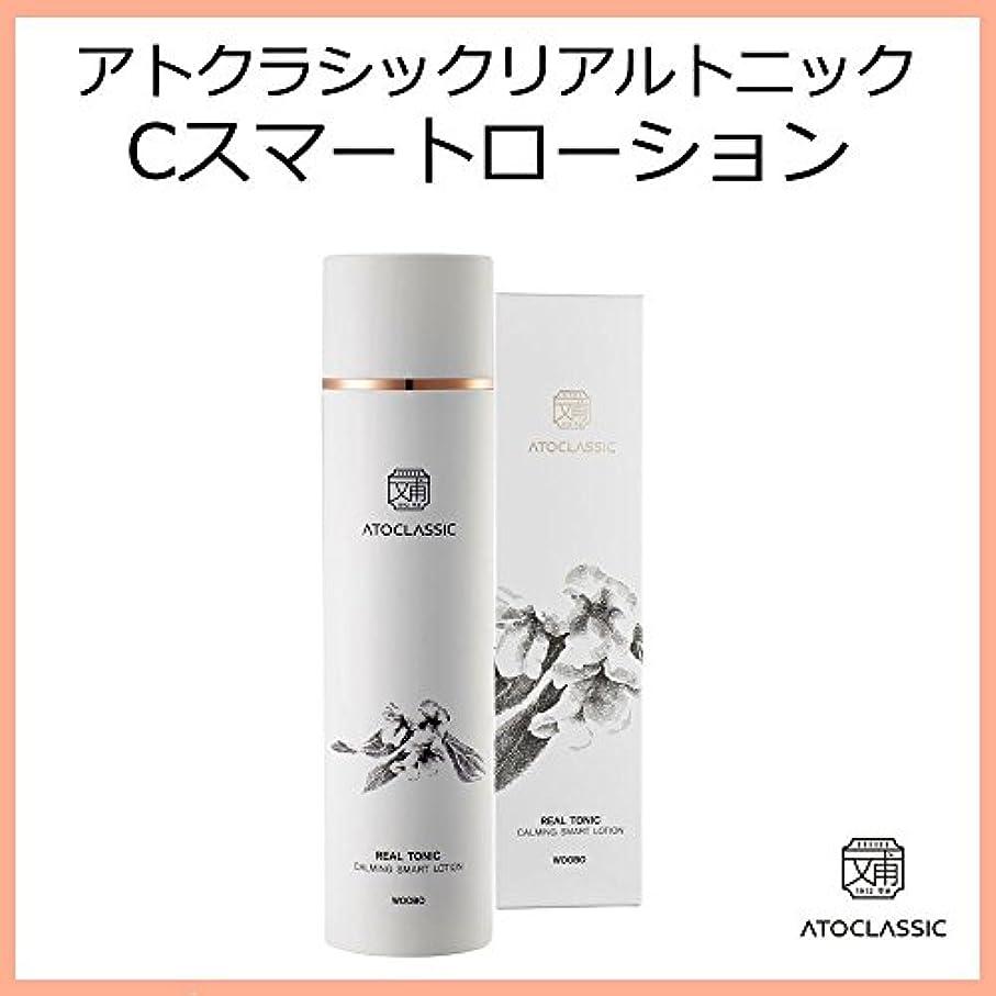 独立ハッピーイライラする韓国コスメ ATOCLASSIC アトクラシックリアルトニック Cスマートローション(Calming Smart Lotion) 200ml
