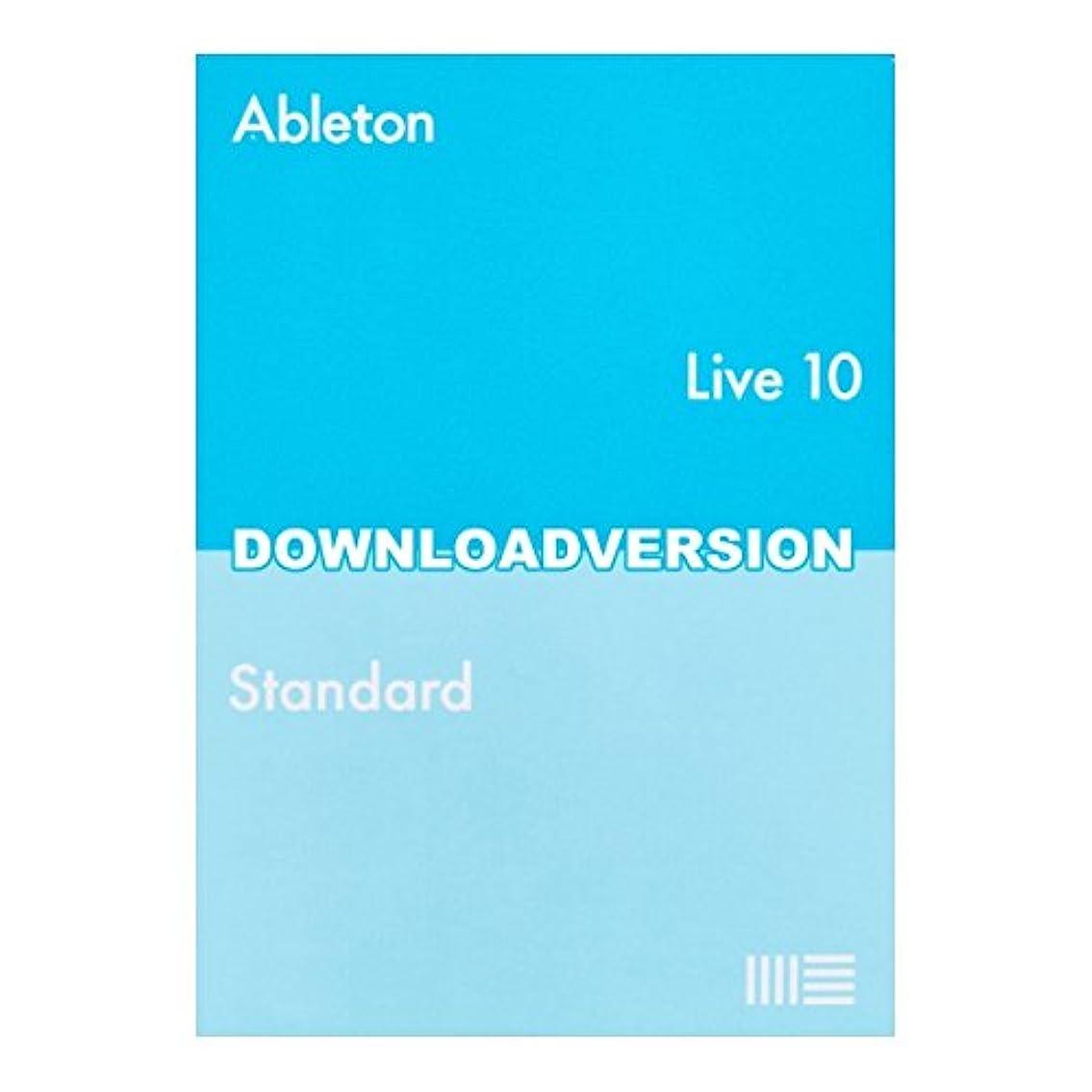 イベント文明モートAbleton Live10 Standard アカデミック版 楽曲制作ソフト【ダウンロード版】 エイブルトン