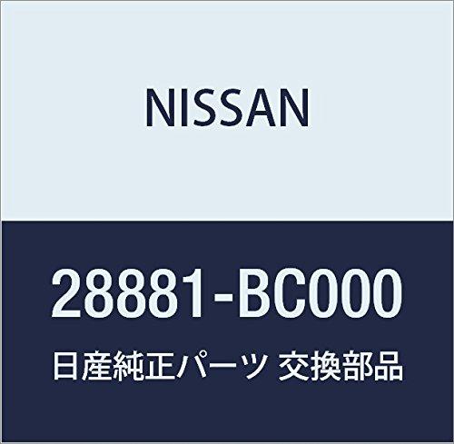 NISSAN (日産) 純正部品 アーム アッセンブリー ウインドシールド ワイパー マイクラ C+C 品番28881-BC000