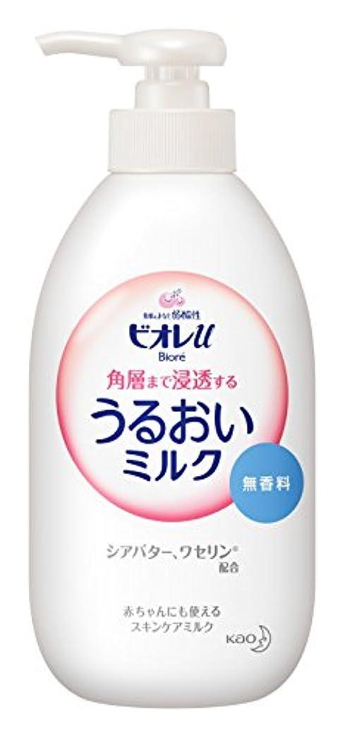 ふつうドット電極ビオレu 角層まで浸透する うるおいミルク 無香料 300ml