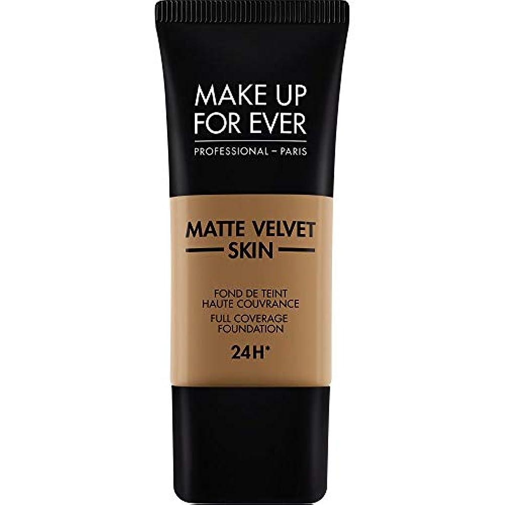 責め歯科医非武装化[MAKE UP FOR EVER ] これまでマットベルベットの皮膚のフルカバレッジ基礎30ミリリットルのY505を補う - コニャック - MAKE UP FOR EVER Matte Velvet Skin Full...