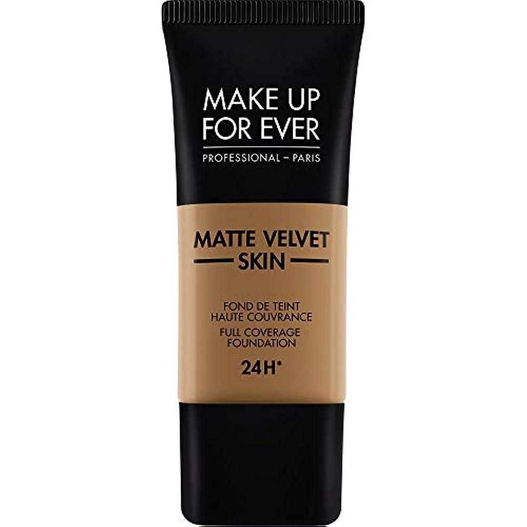 コンプライアンスエーカー事[MAKE UP FOR EVER ] これまでマットベルベットの皮膚のフルカバレッジ基礎30ミリリットルのY505を補う - コニャック - MAKE UP FOR EVER Matte Velvet Skin Full Coverage Foundation 30ml Y505 - Cognac [並行輸入品]