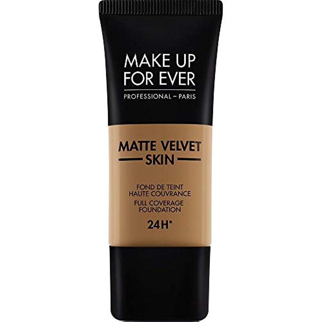 接続詞ナチュラ扱いやすい[MAKE UP FOR EVER ] これまでマットベルベットの皮膚のフルカバレッジ基礎30ミリリットルのY505を補う - コニャック - MAKE UP FOR EVER Matte Velvet Skin Full...
