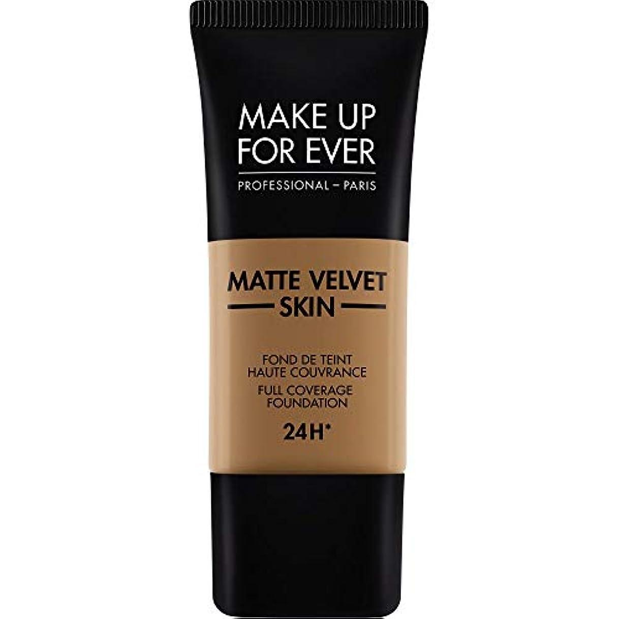 落ちた血色の良い健全[MAKE UP FOR EVER ] これまでマットベルベットの皮膚のフルカバレッジ基礎30ミリリットルのY505を補う - コニャック - MAKE UP FOR EVER Matte Velvet Skin Full Coverage Foundation 30ml Y505 - Cognac [並行輸入品]
