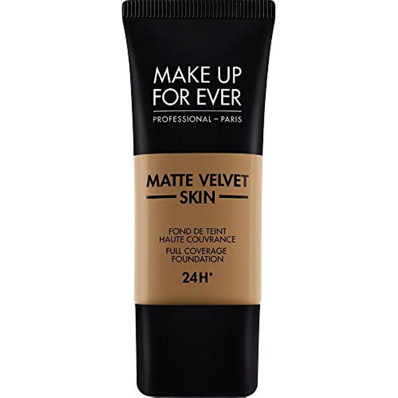 抽出なかなか単調な[MAKE UP FOR EVER ] これまでマットベルベットの皮膚のフルカバレッジ基礎30ミリリットルのY505を補う - コニャック - MAKE UP FOR EVER Matte Velvet Skin Full...
