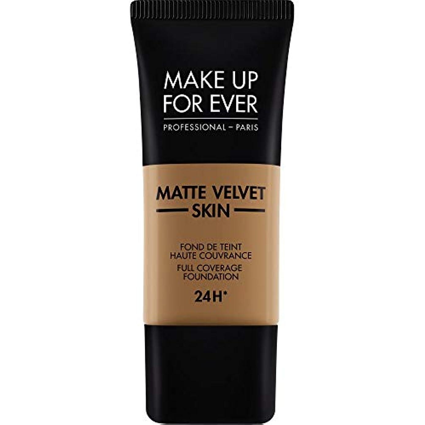 カストディアン細菌衝突[MAKE UP FOR EVER ] これまでマットベルベットの皮膚のフルカバレッジ基礎30ミリリットルのY505を補う - コニャック - MAKE UP FOR EVER Matte Velvet Skin Full...
