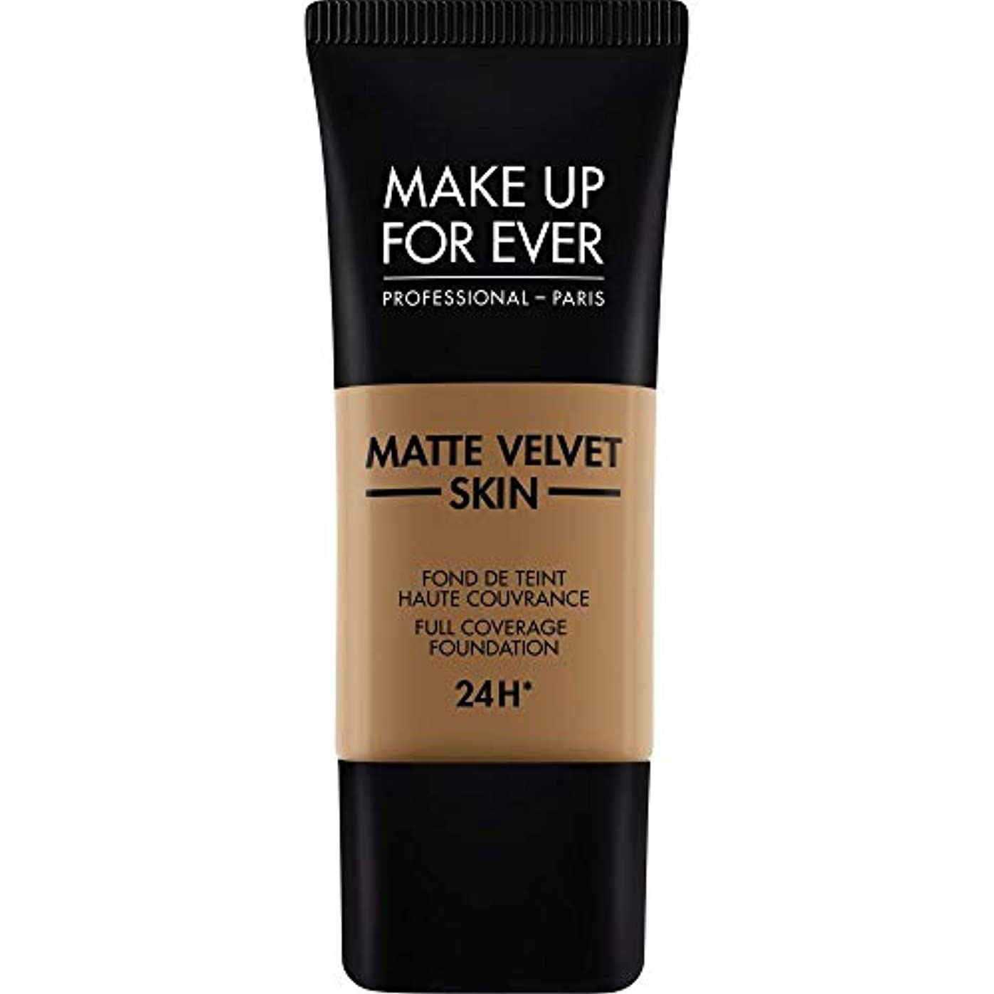 オーバードロートーン屈辱する[MAKE UP FOR EVER ] これまでマットベルベットの皮膚のフルカバレッジ基礎30ミリリットルのY505を補う - コニャック - MAKE UP FOR EVER Matte Velvet Skin Full...