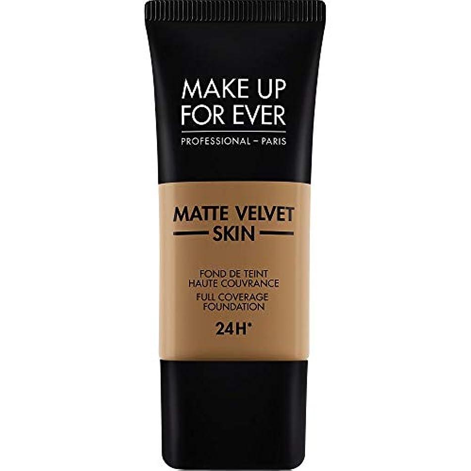 沈黙シリアル枢機卿[MAKE UP FOR EVER ] これまでマットベルベットの皮膚のフルカバレッジ基礎30ミリリットルのY505を補う - コニャック - MAKE UP FOR EVER Matte Velvet Skin Full...