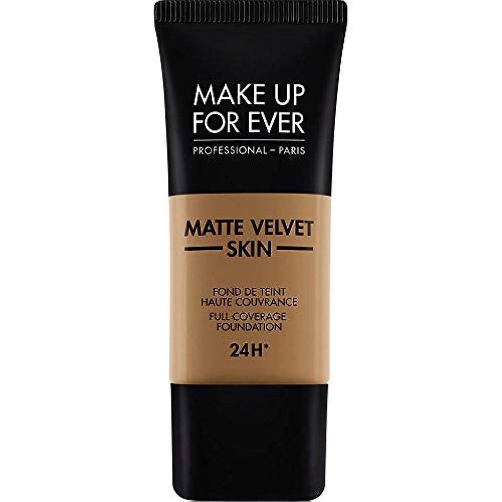 天井ボランティア寛容[MAKE UP FOR EVER ] これまでマットベルベットの皮膚のフルカバレッジ基礎30ミリリットルのY505を補う - コニャック - MAKE UP FOR EVER Matte Velvet Skin Full...