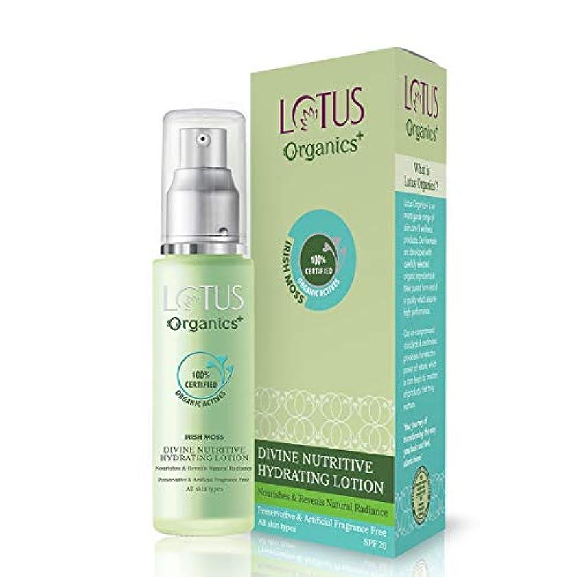 木曜日事務所見物人Lotus Organics+ Divine Nutritive Hydrating Lotion Spf20, 50 g