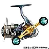 ダイワ(Daiwa) リール 15エメラルダス エア 2508PE-DH