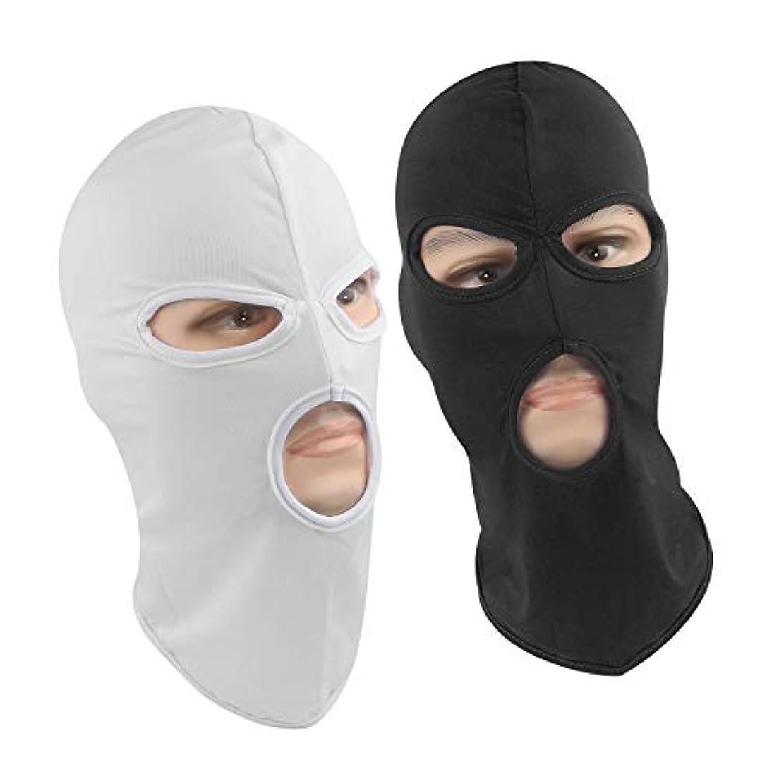 とにかく一緒兄バラクラバマスク3ホール式 伸縮速乾 柔軟軽量 保温通気 UVカット 防風 フルフェイスマスク,ブラック+白,2個