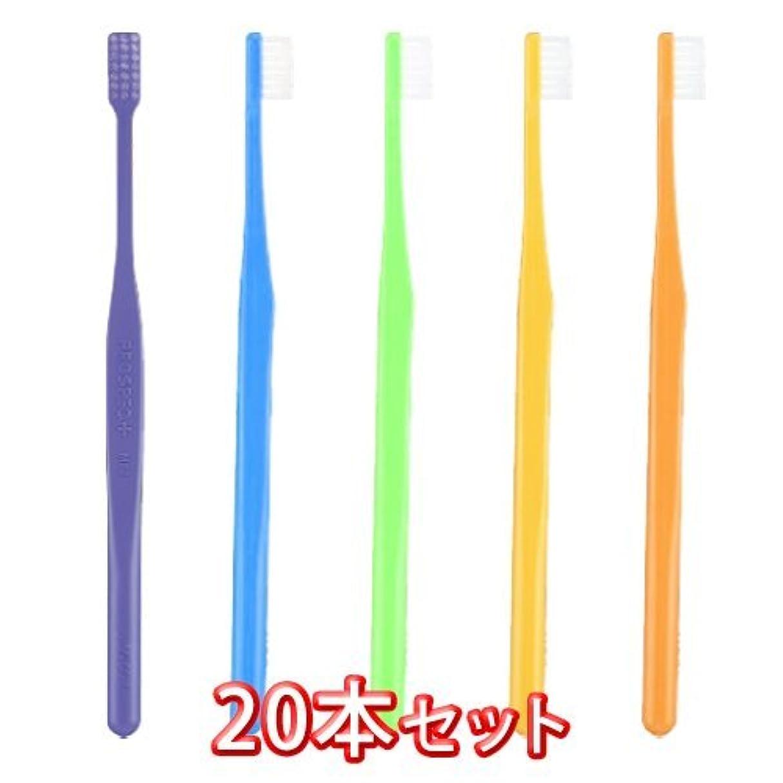 くちばし直径退屈なプロスペック プラス ミニ歯ブラシ 20本入