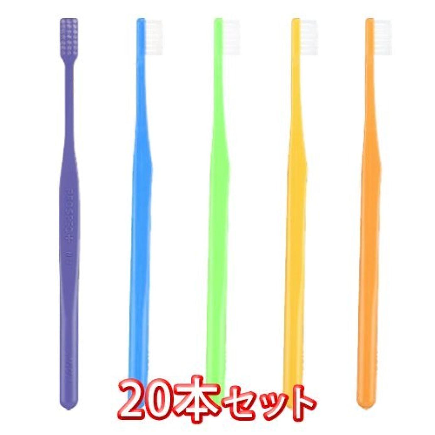 解放フリッパー限定プロスペック プラス ミニ歯ブラシ 20本入