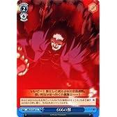 ヴァイスシュヴァルツ 【 666の獣 [U] 】 MBS10-097-U 《MELTY BLOOD》