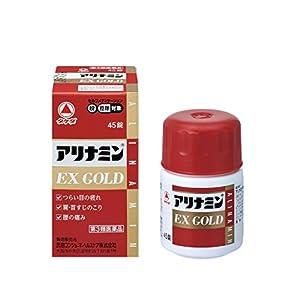 【第3類医薬品】アリナミンEXゴールド 45錠...の関連商品1
