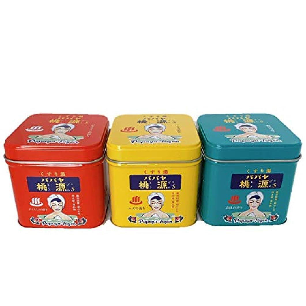 除去ゴールド陰気五洲薬品 パパヤ桃源S 70g缶(医学部外品)アソート ジャスミン ゆず 森林 3個パック