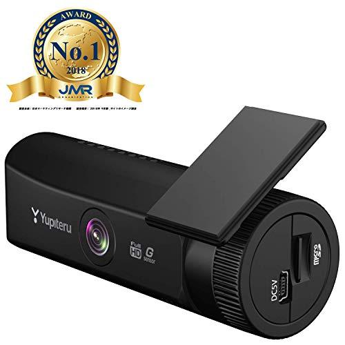 ユピテル 夜間強化ドライブレコーダー  200万画素 SONY製CMOSセンサー搭載 Full HD スモークガラス対応 対角130° SN-SV40c