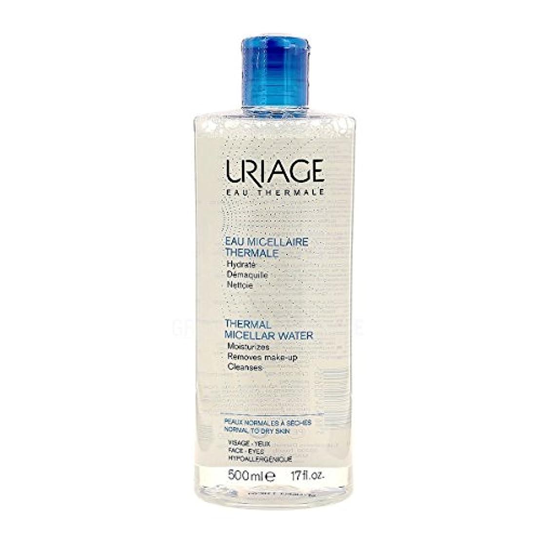 どこかシロナガスクジラ大砲Uriage Thermal Micellar Water Normal To Dry Skin 500ml [並行輸入品]